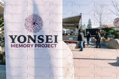 Yonsei Memory Project